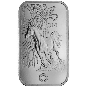 1 oz Rand Horse Silver Bar (New)