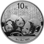 2013 1 oz Chinese Silver Panda (BU)