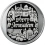 City of Peace Silver Round