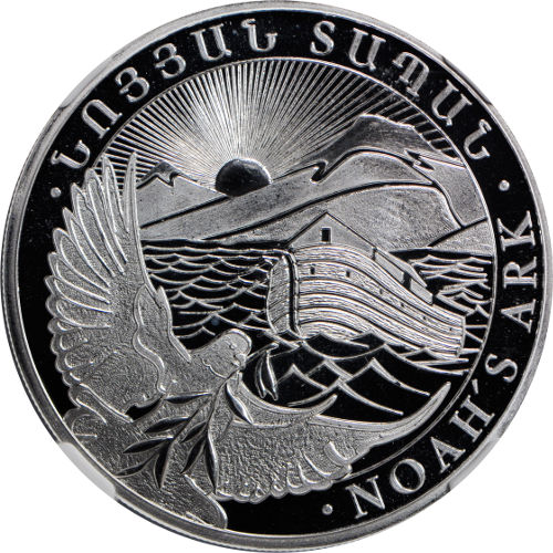 Buy 2014 1 Oz Silver Armenian Noah S Ark Coins Ngc Ms69