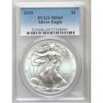 2015-silver-american-eagle-pcgs-ms69