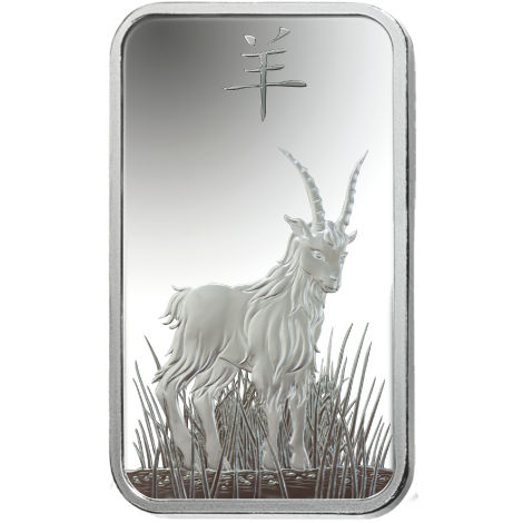 Buy 1 Oz Pamp Suisse Lunar Goat Silver Bars Silver Com