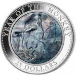 2016 Cook Year of the Monkey 5oz Mother of Pearl