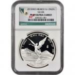 2015-silver-mexican-libertad-1-oz-ngc-pf69-ucam-obv