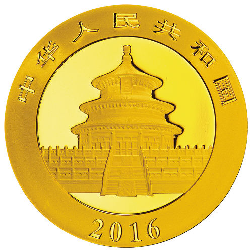 Buy 2016 30 Gram Gold Chinese Panda Coins Online Silver Com