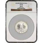 2015-2-oz-silver-mexican-libertad-ngc-ms69-obv