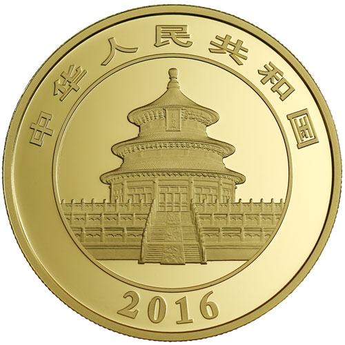 Buy 2016 50 Gram Proof Gold Chinese Panda Coins Online