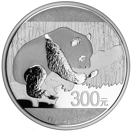 Buy 2016 1 Kilo Proof Silver Chinese Pandas Silver Com