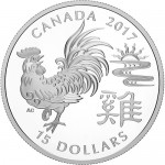 2017-1-oz-proof-canadian-silver-year-of-the-rooster-rev