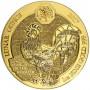 2017-1-oz-Rwandan-Gold-Lunar-Rooster-Coin