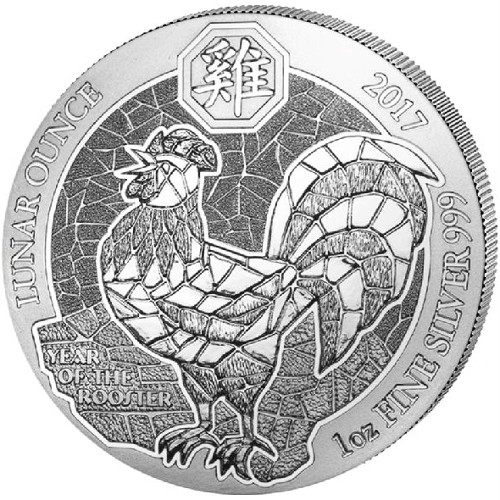 Buy 2017 1 Oz Silver Rwandan Lunar Rooster Coins Online