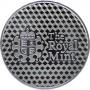 1-oz-royal-mint-shield-rev