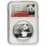 2017-30-Gram-Chinese-Silver-Panda-Coin-NGC-MS69-ER