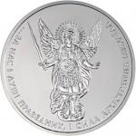 2014-1oz-Ukrainian-Silver-Archangel-Michael-Coin-BU