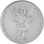 2015-1oz-Ukrainian-Silver-Archangel-Michael-Coin-BU