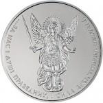 2016-1oz-Ukrainian-Silver-Archangel-Michael-Coin-BU