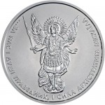 2017-1oz-Ukrainian-Silver-Archangel-Michael-Coin-BU