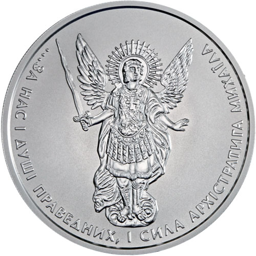 Buy 2017 1 Oz Silver Ukrainian Archangel Michael Coins
