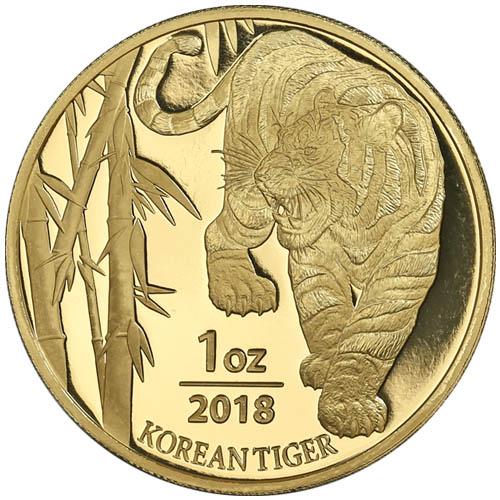 silver tiger coin